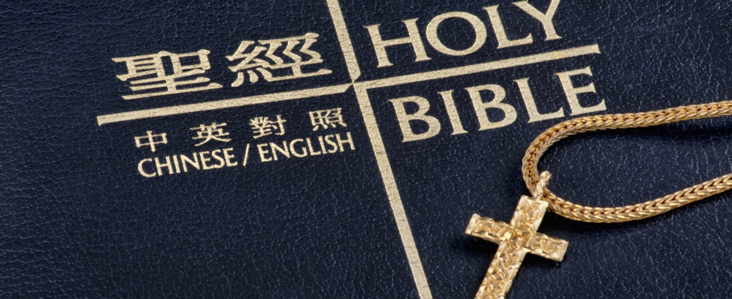 Chrétiens en Chine, du harcèlement à un Concordat sous le Pape François ?