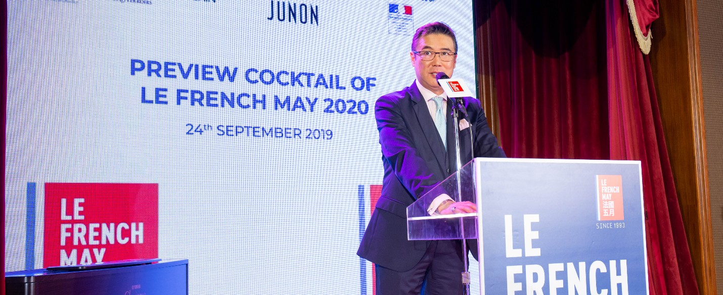 Le French May à Hong Kong et Macao