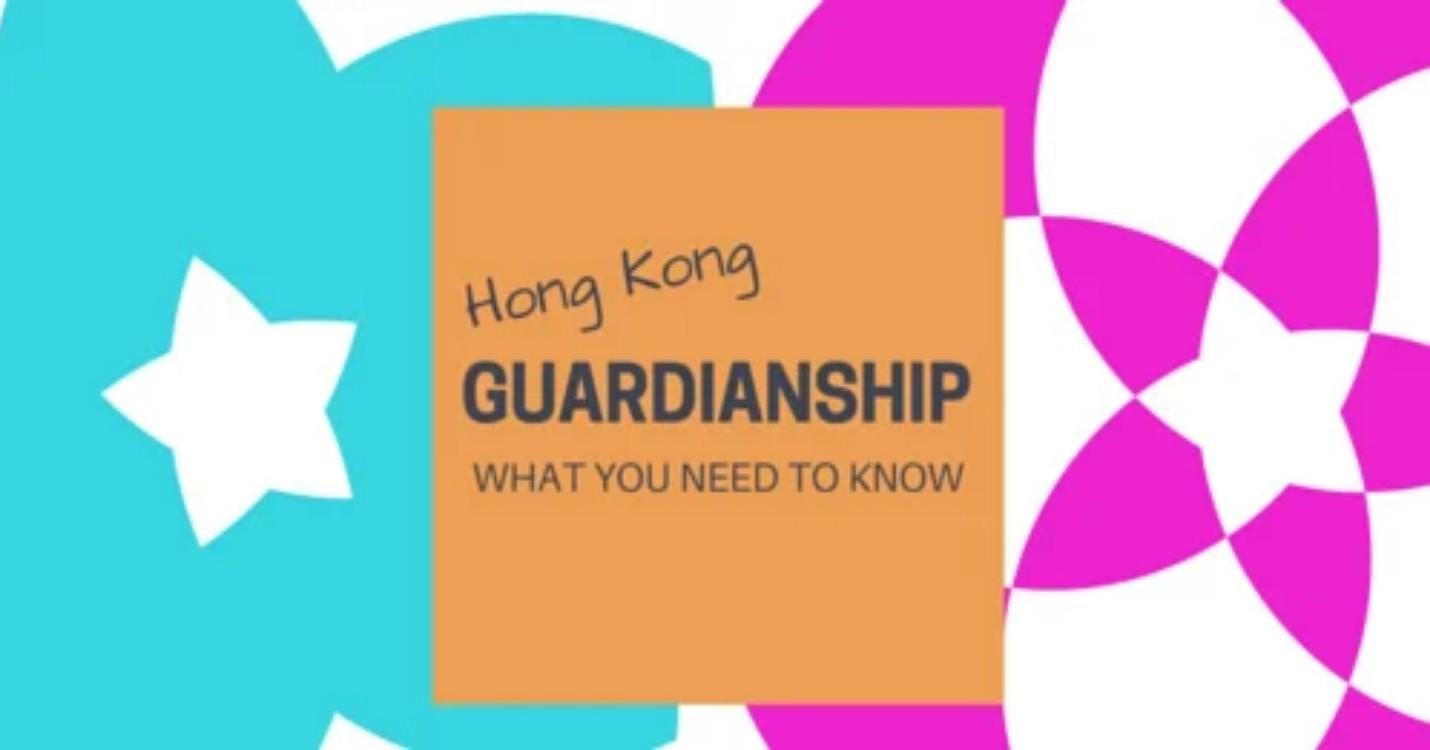 """Qu'est-ce que le """"Deed of guardianship""""?"""
