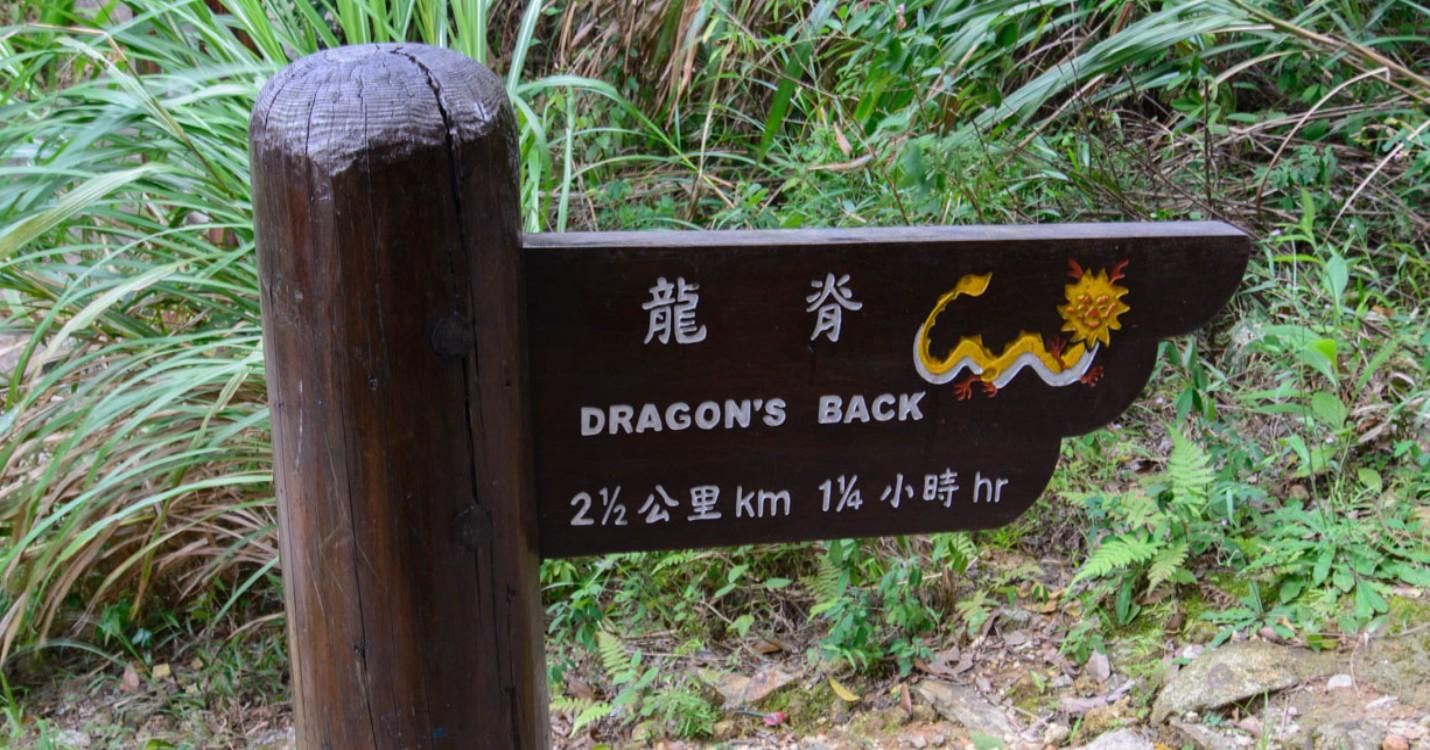 Hong Kong et ses chemins de randonnées