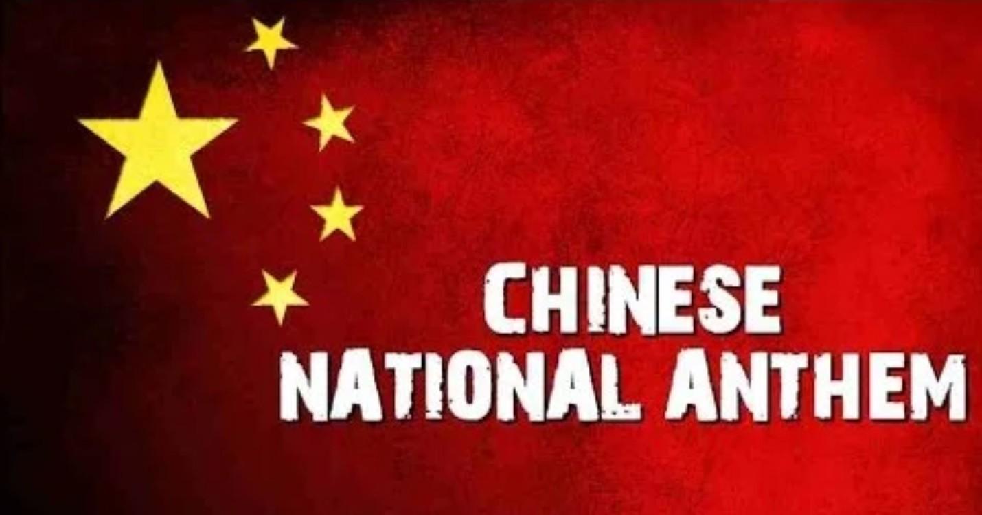 La loi sur l'hymne national débattue au LegCo le 27 mai, Wuhan s'apprête à tester ses habitants