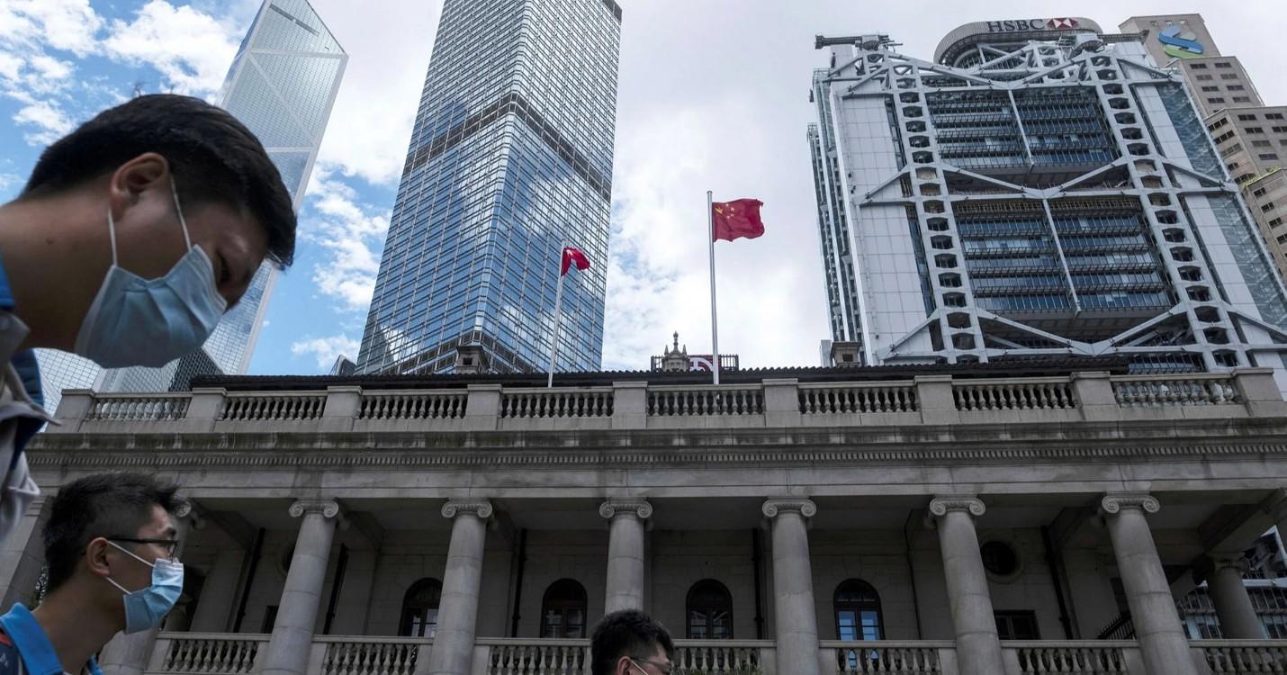 Assouplissement des règles liées à la pandémie, HSBC réprimandée par le gouvernement britannique