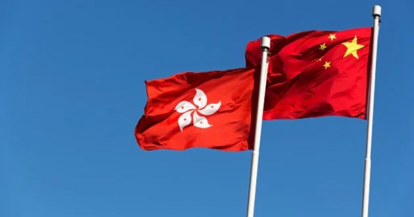 Loi sur la sécurité nationale de Hong Kong, l'histoire d'un siècle de l'industrie de Hong-Kong