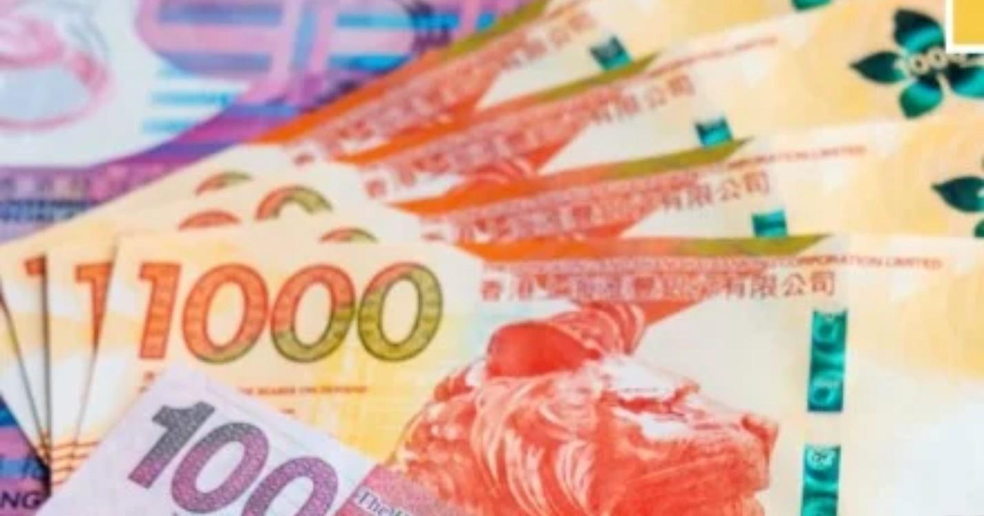 Prime de 10.000HKD du gouvernement, une bulle de voyage entre HK, Macao et le Guangdong