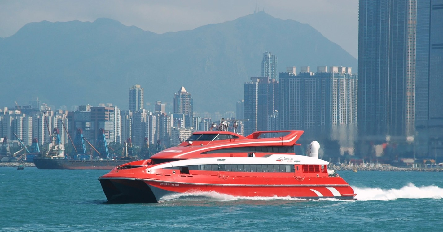 Réouverture du ferry reliant Macao et l'aéroport international de Hong Kong,F11Musée Foto
