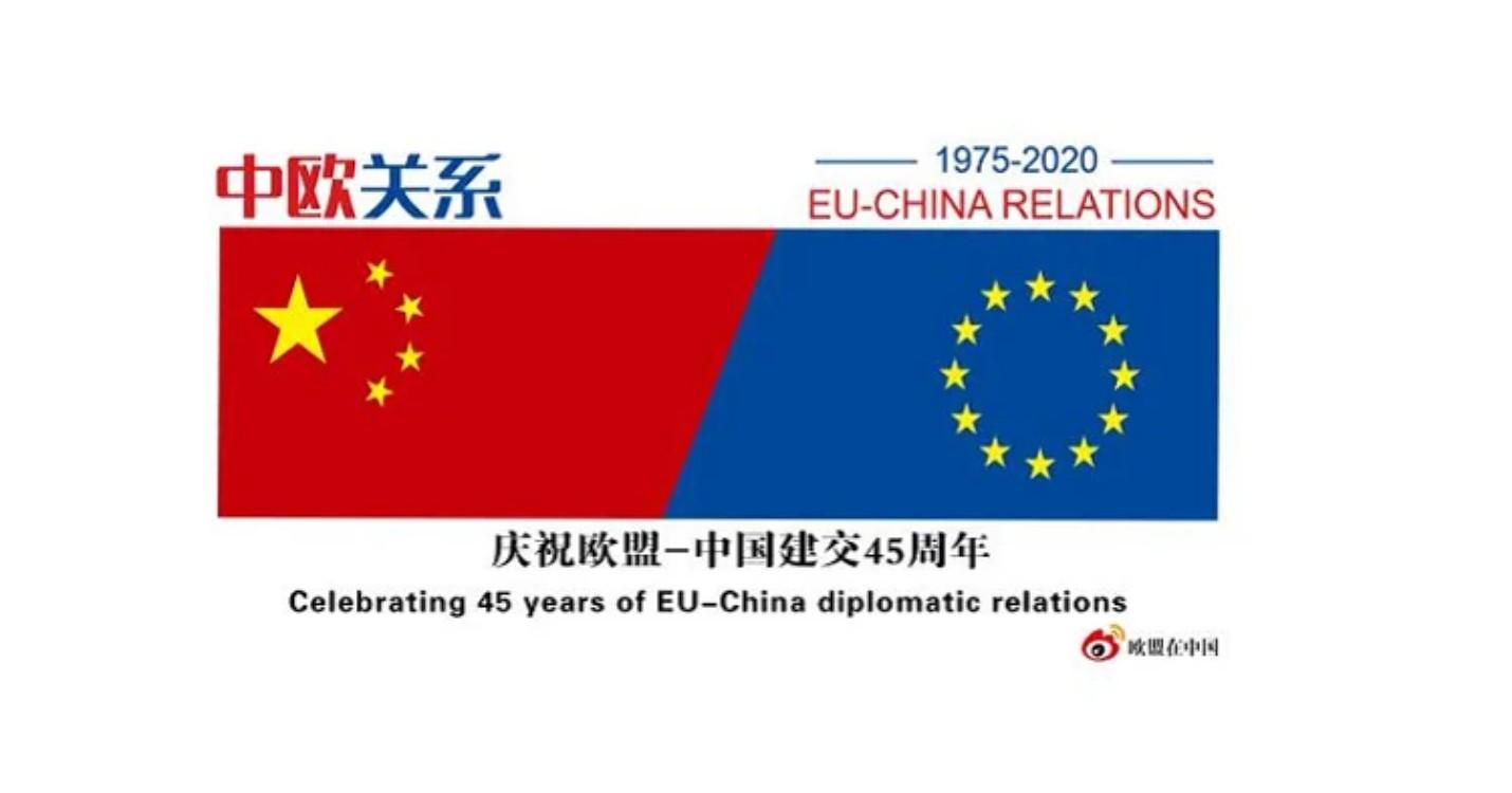 Réouvertures des centres du HKJC, 22e réunion des dirigeants de la Chine et de l'Union européenne