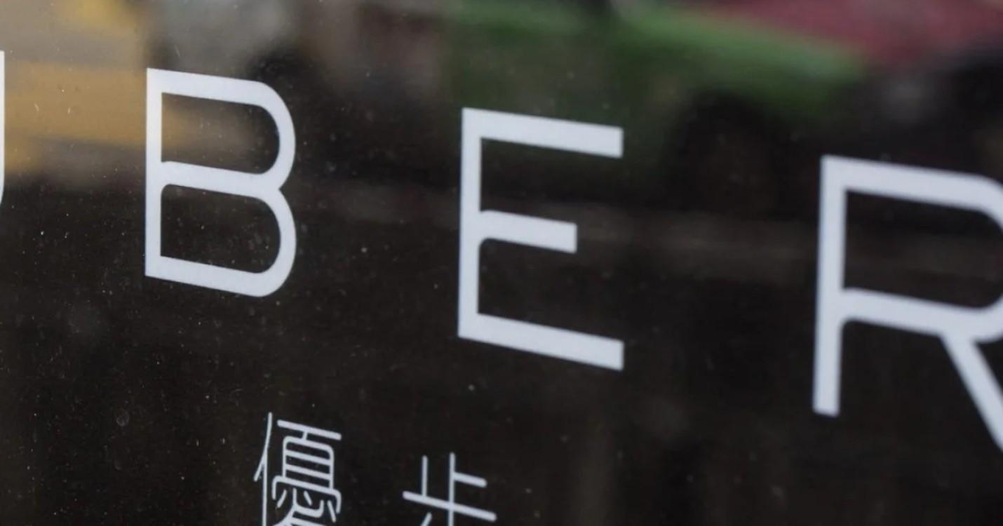 Uber toujours prêt à déplacer son siège à Hong Kong., Air France/KLM annonce une forte perte.