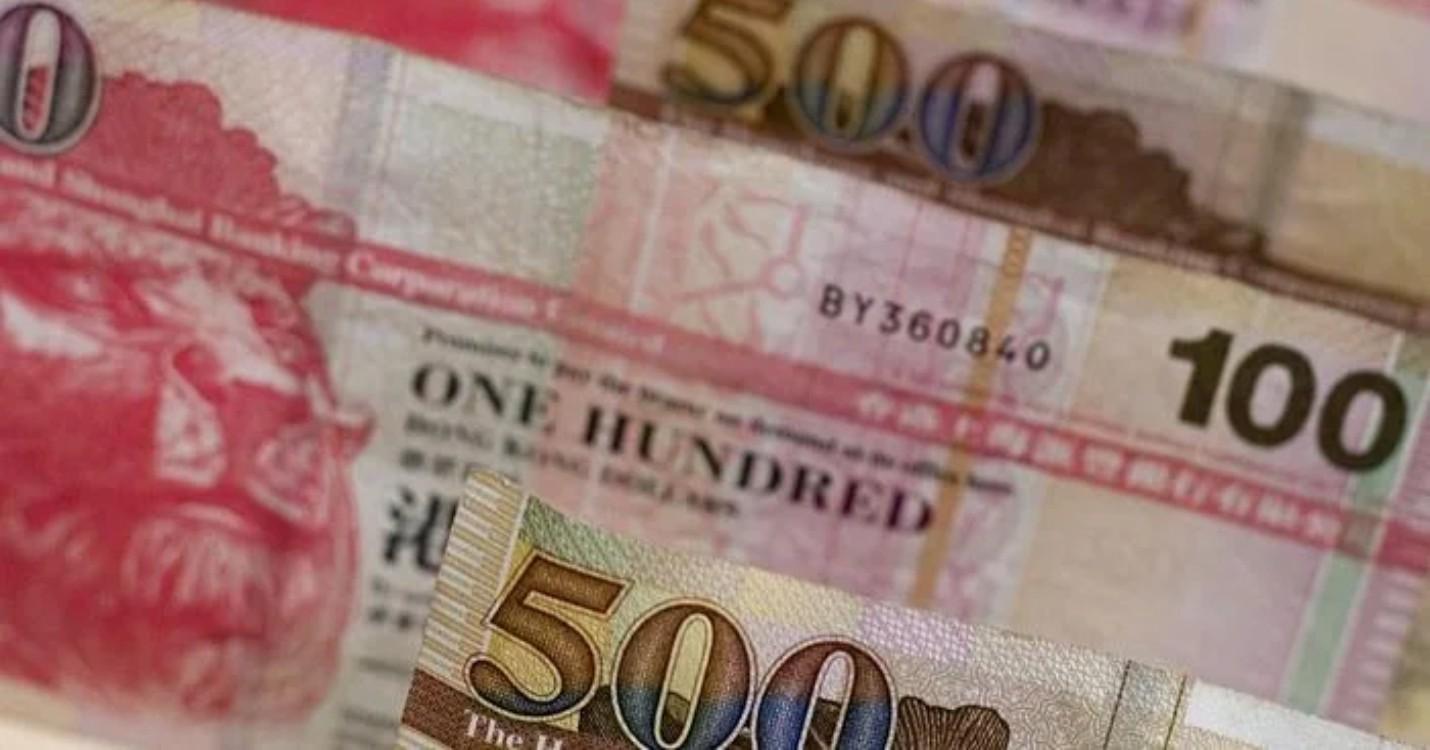 US Dollars versus HK Dollars,  un obus de la 2ème guerre mondiale explose à Tseung Kwan O.
