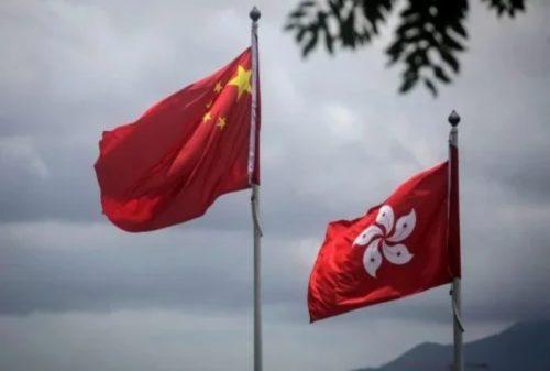 Drapeau Chinois et d'Hong-Kong