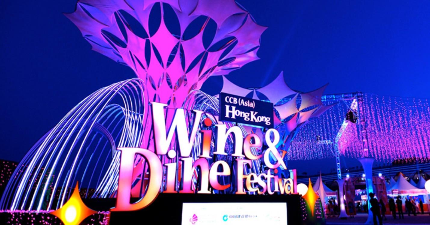 Le Wine & Dine festival en ligne, le code de santé divise.