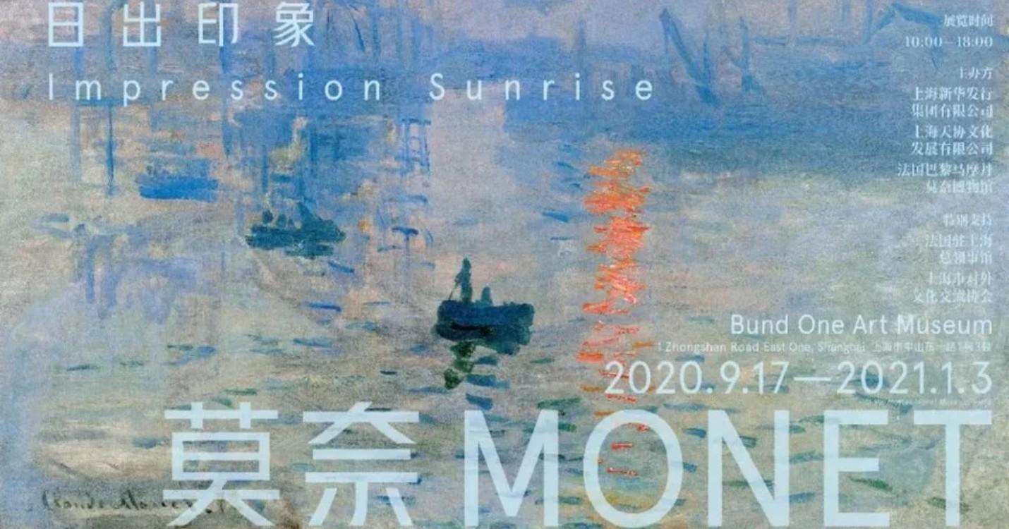 Bulle de voyage et voyageurs en transit, exposition de Claude Monet avec «Impression, soleil levant»