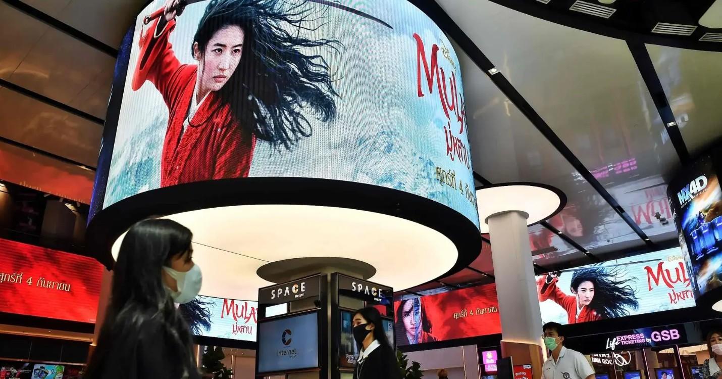 Des militants pro-démocratie appellent au boycott de «Mulan», le DAB demande une aide de 5,000HKD