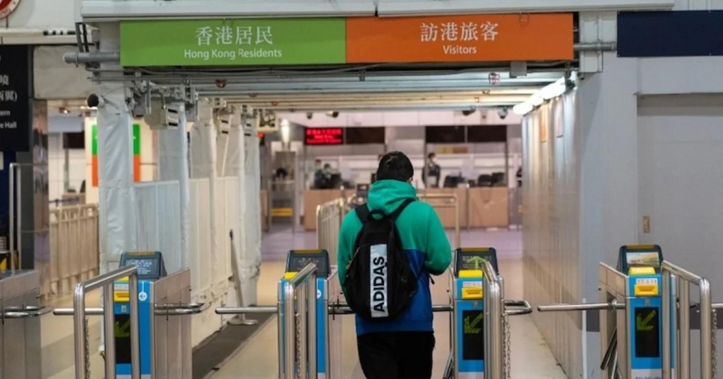 Le système de code de santé en discussion, Hong Kong « reste l'économie la plus libre au monde