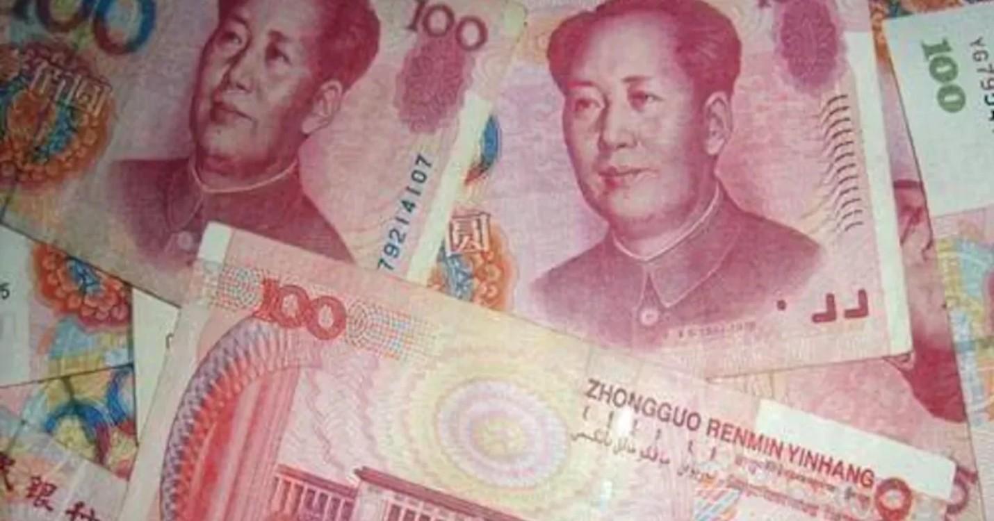 Le Yuan pourrait devenir la 3ème plus grande monnaie de réserve au monde, médias américains en Chine