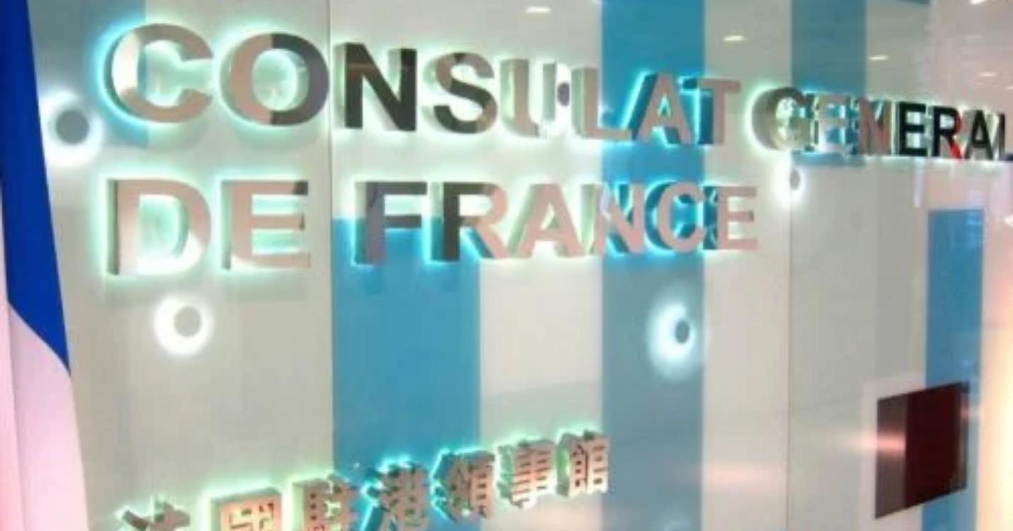 Modalités d'accès du consulat général pour vos démarches administratives