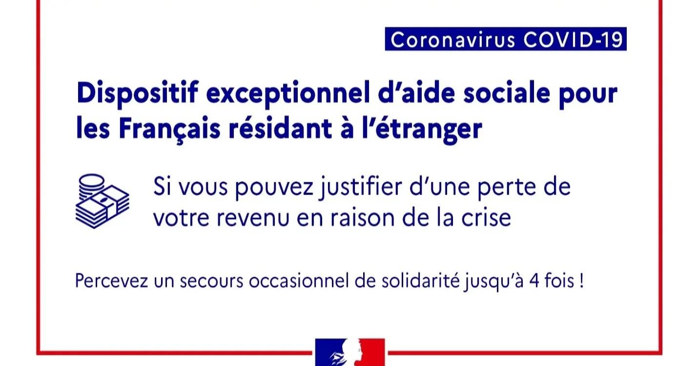 Aide spéciale CoVid-19 : comment percevoir un secours occasionnel de solidarité (SOS) ?