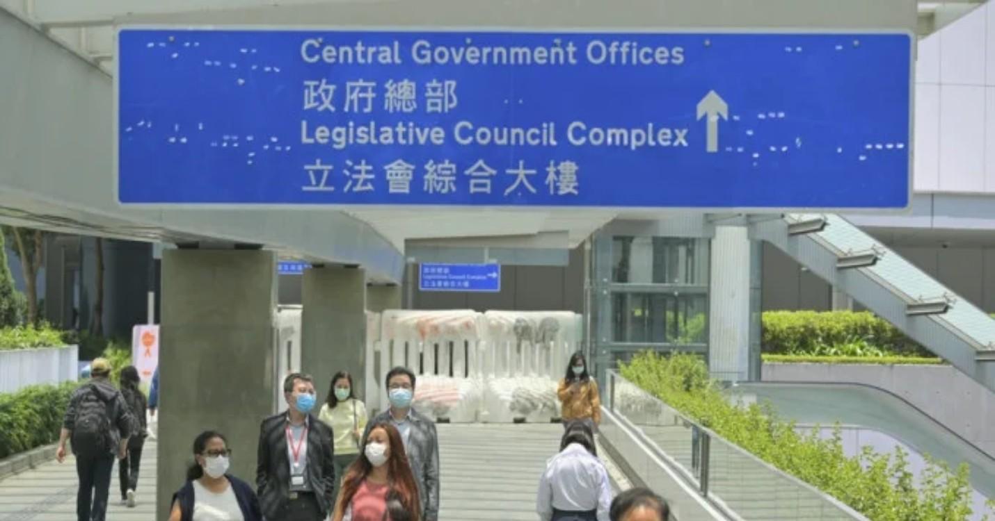 Les fonctionnaires devront dorénavant prêter serment, la tombola de Hong Kong Accueil
