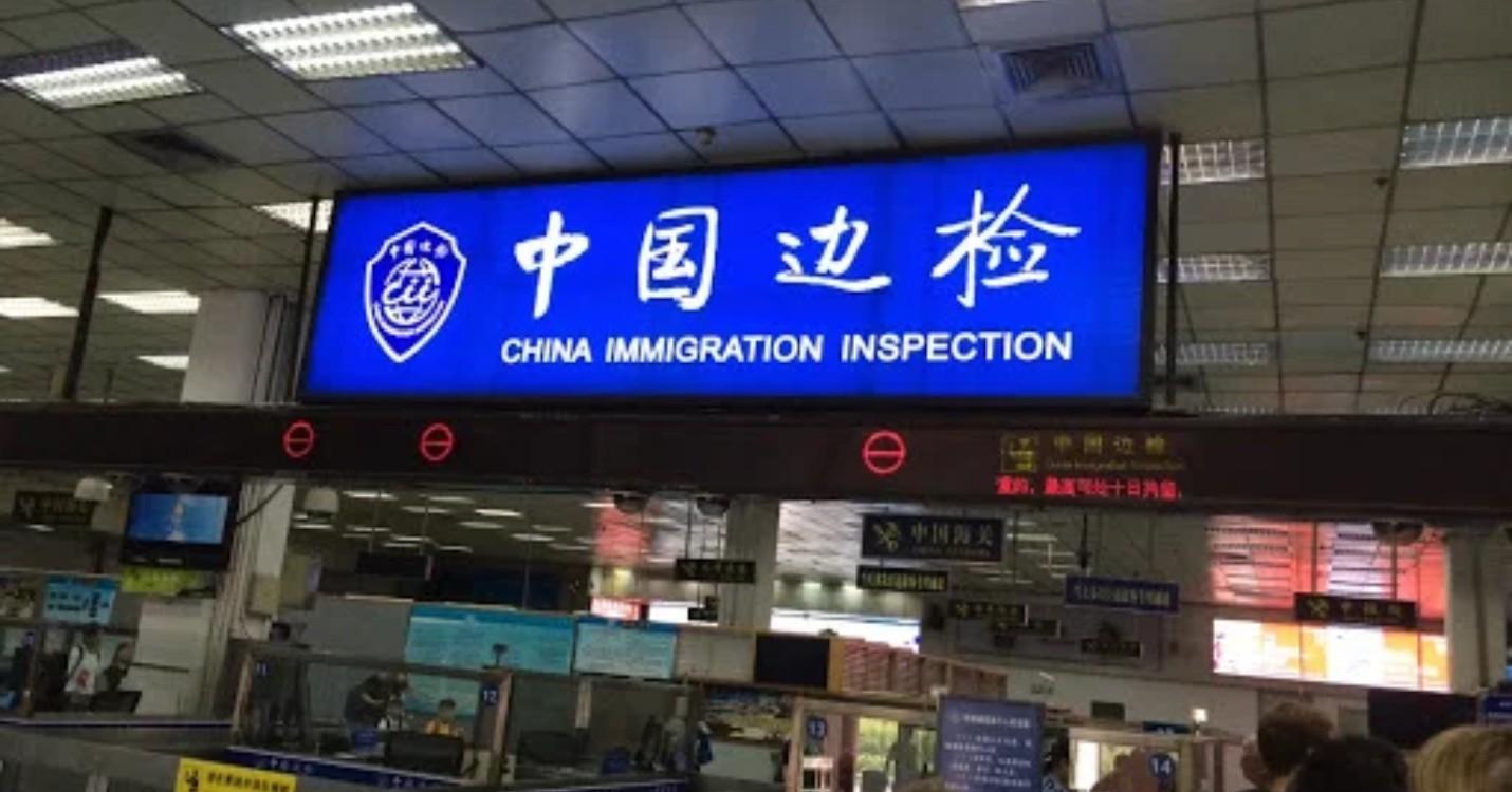 Réouverture de la frontière avec la Chine continentale, vente d'armes à Taïwan par les Etats-Unis