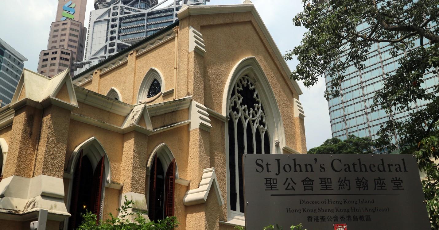 Réouverture des lieux de culte, fermeture de l'Institut de l'éducation professionnalisante (IVE)
