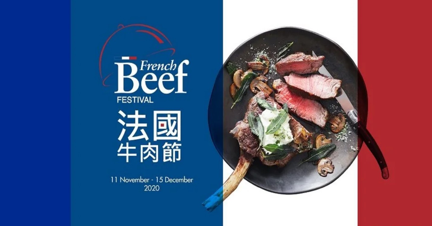 Le festival du bœuf français à Hong Kong et Macao