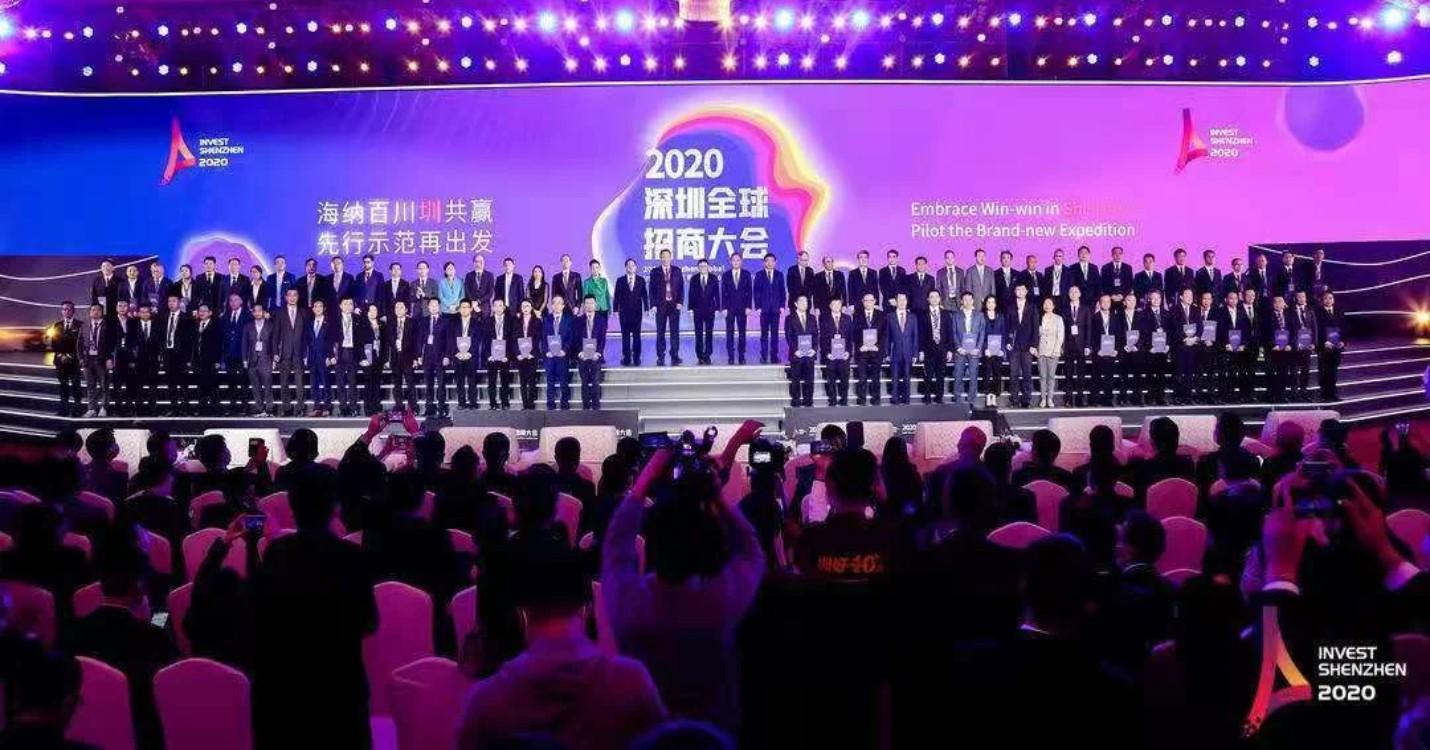 Shenzhen booste l'afflux d'investissements étrangers, l'Australie veut mettre fin à des accords avec
