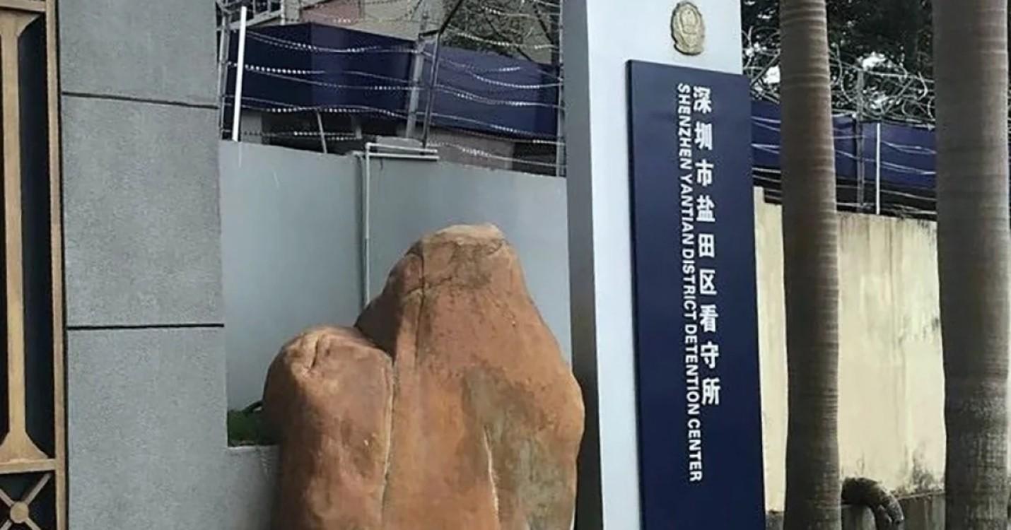 Verdict rendu pour les 12 hongkongais détenus à Shenzhen, la Chine commence à vacciner