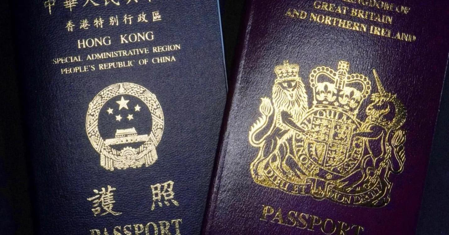 Le passeport BNO n'est plus reconnu à HK, Martin Lee nominé pour le prix Nobel de la paix