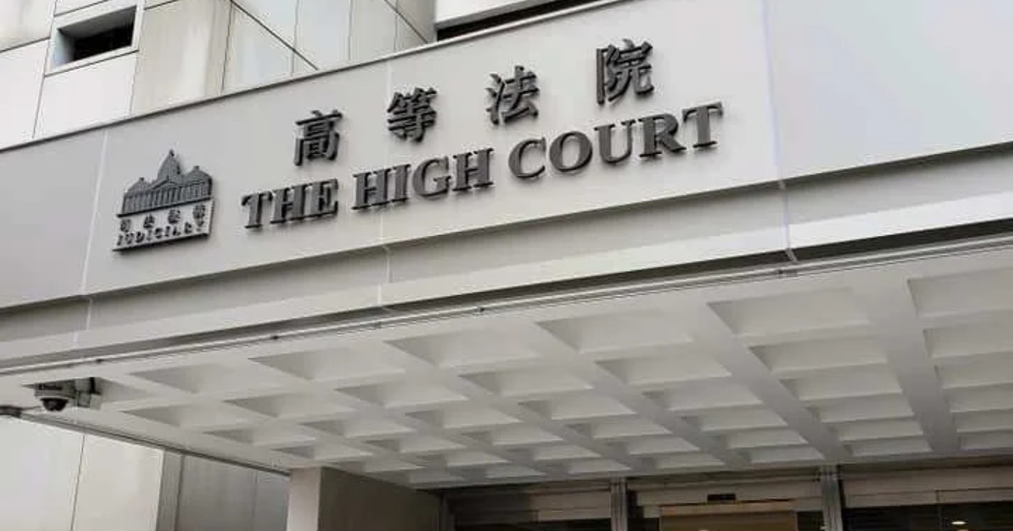 Loi sécurité nationale : 1er procès sans jury, Macao : la vaccination a commencé