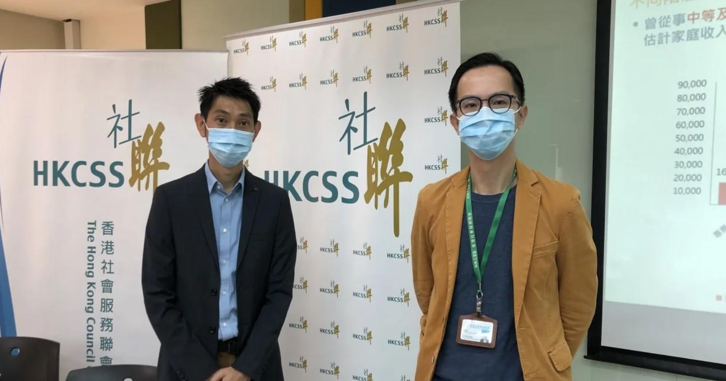 Plus de soutien du gouvernement pour les chômeurs, hommage sur les réseaux sociaux à Li Wenliang