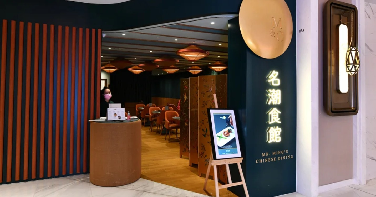 K11 Musea met fin au bail du restaurant Mr Ming, la France devrait bénéficier de l'accord Chine-UE