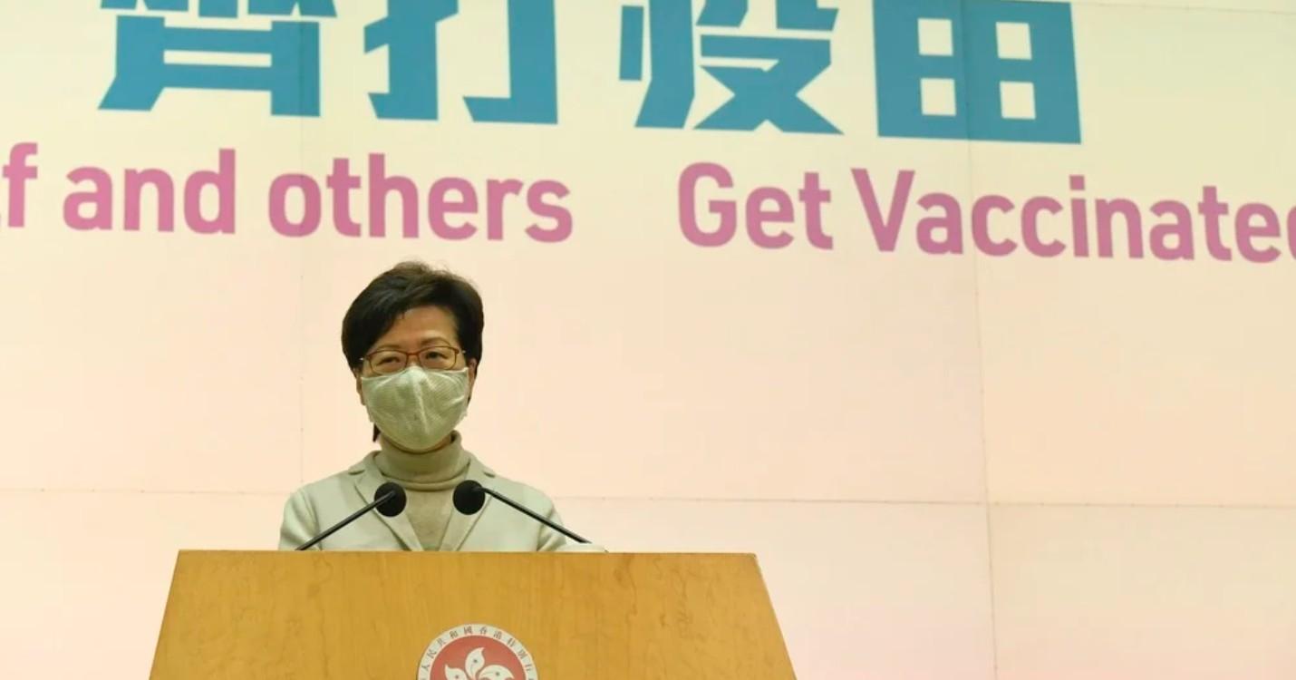 Rétablir la confiance envers les vaccins, Covid-19 : fermeture temporaire du siège d'HSBC