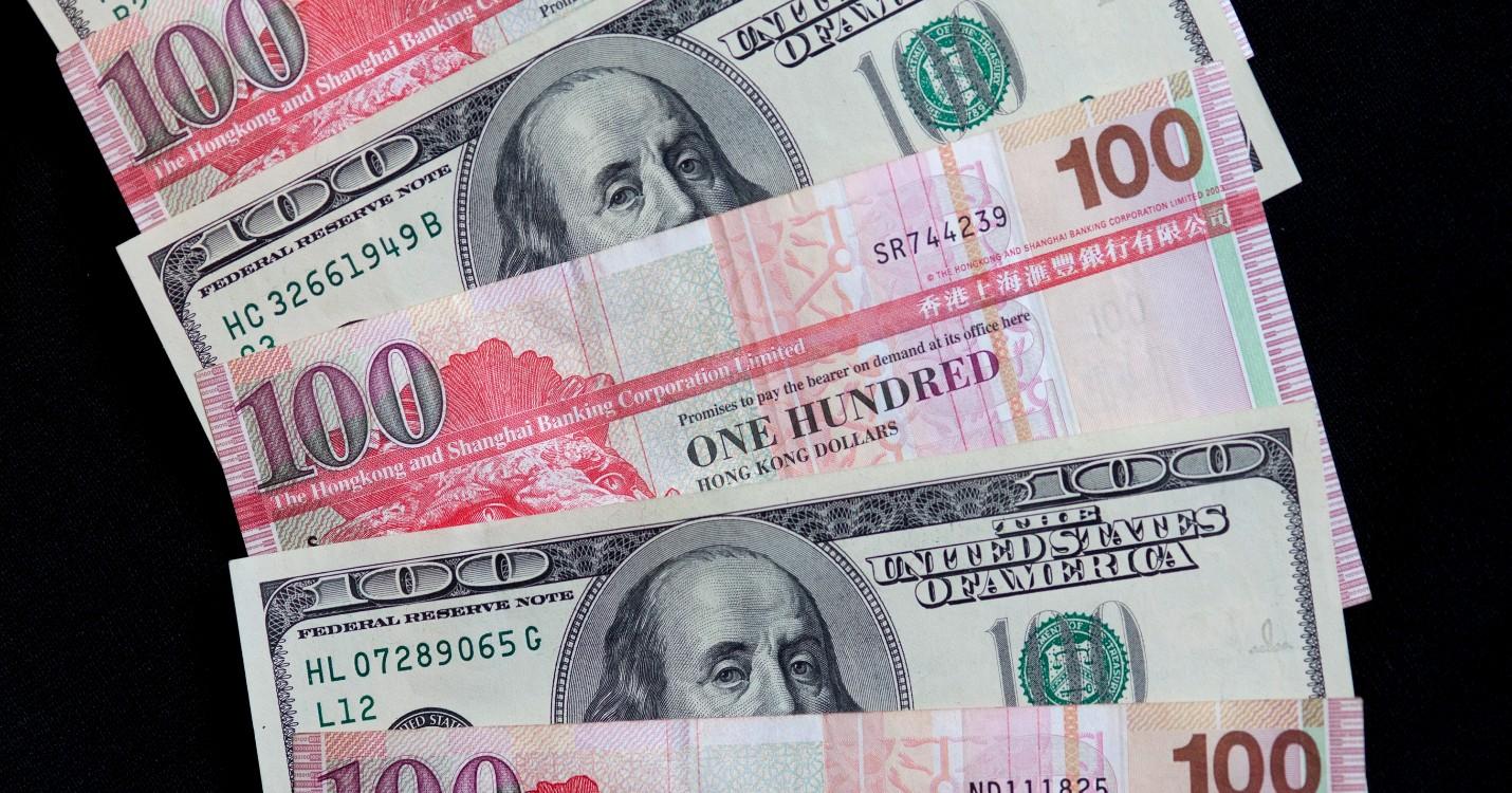 L'arrimage entre l'Us dollars et le HK dollars est-il en danger? MIXED COLOURS : Rebirth