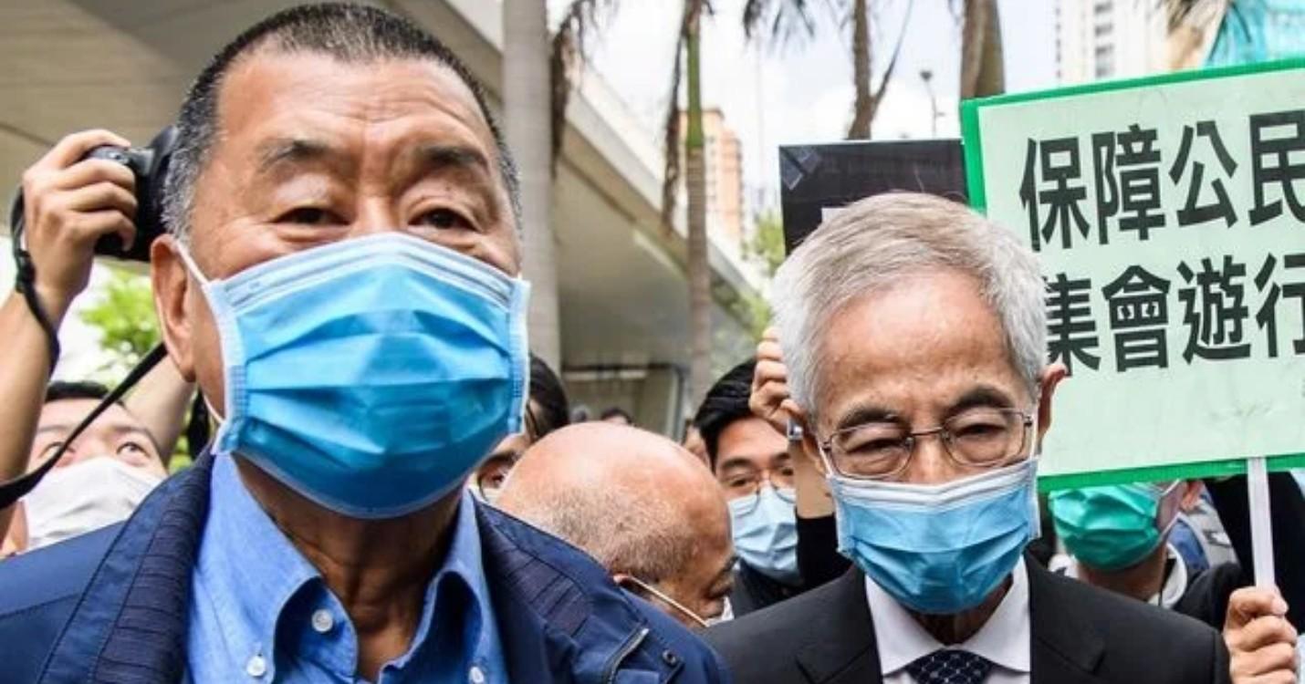 Martin Lee, Jimmy Lai et 5 autres personnes reconnues coupables, lancement de Cathédrales de Bambous