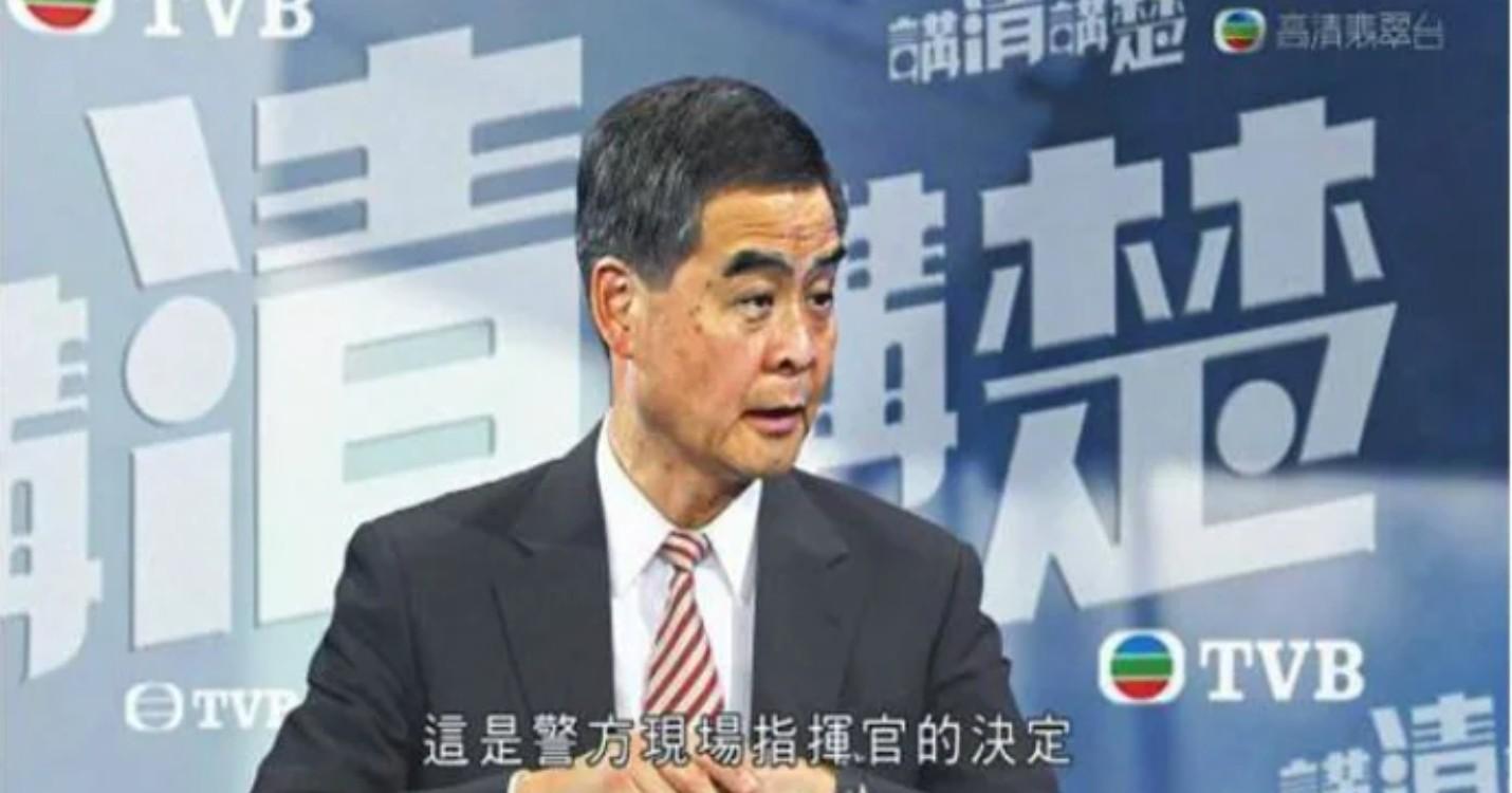 Réforme électorale : l'ancien chef de l'exécutif intervient, amende record pour Alibaba