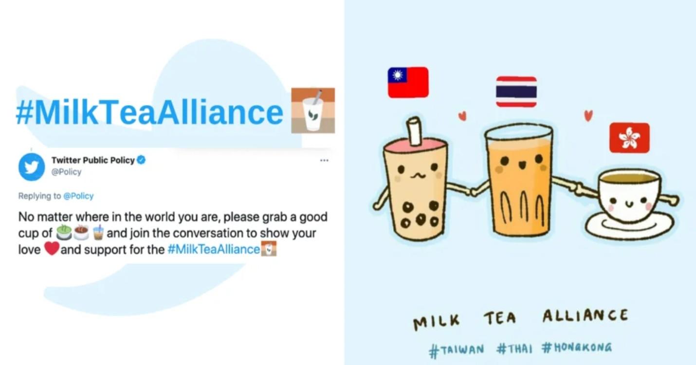 Twitter lance l'émoji #MilkTeaAlliance, impossible de rendre visite aux Pandas d'Ocean Park hier