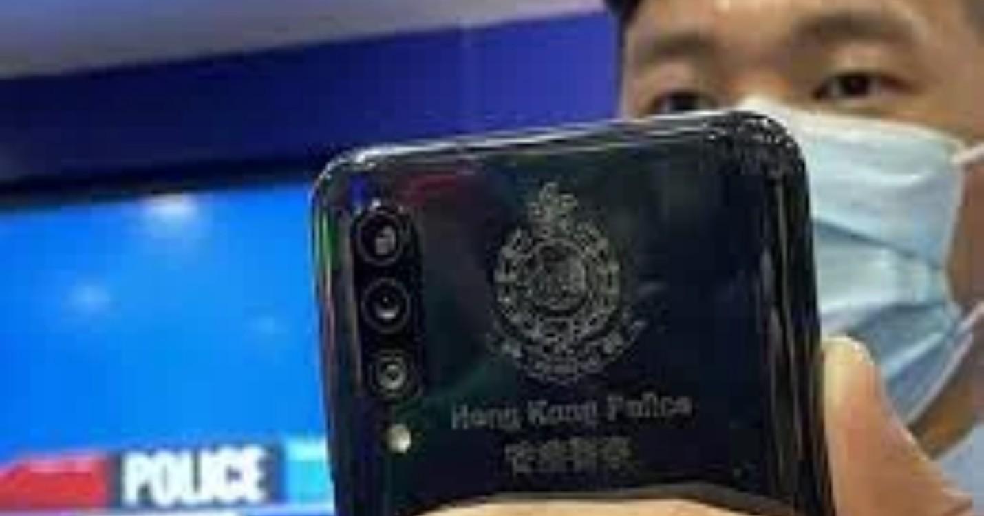 Une nouvelle app pour la police de Hong Kong, démographie en Chine