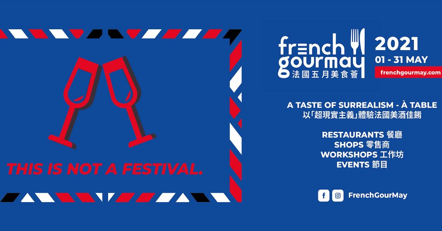 7ème édition du « French Traditional Gourmet Market »