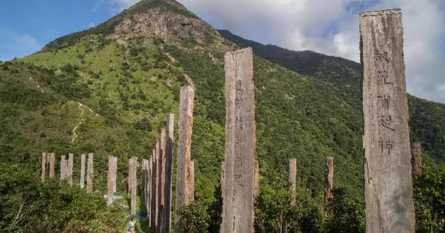 A la découverte de l'île de Lantau