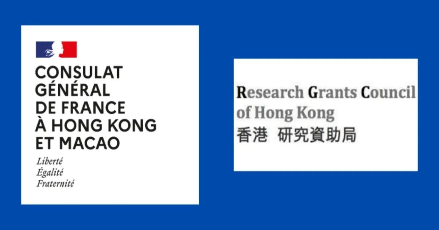 Appel à candidatures pour le programme PHC-Procore 2022