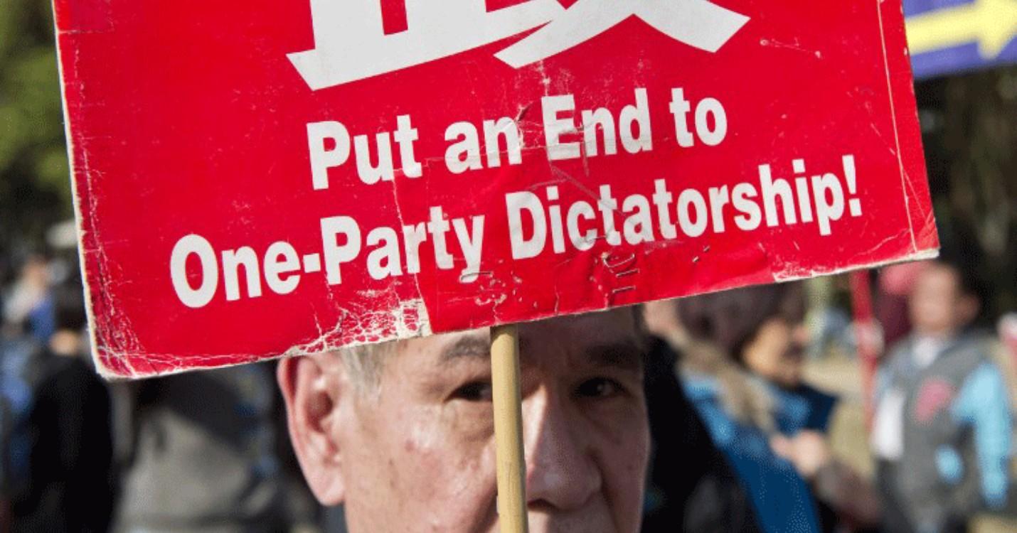 Le slogan «Fin du parti unique» pourrait être illégal,  Chine autorise 3 enfants par couple marié