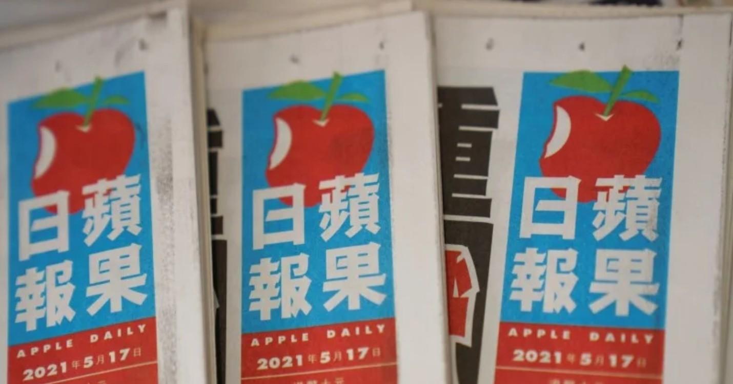 Next Digital va demander le déblocage de 18 millions de HK$ d'actifs, exposition de Chu Teh-Chun