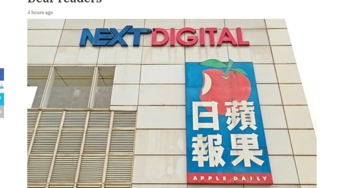 Situation du journal Apple Daily, récapitulatif des différentes loteries