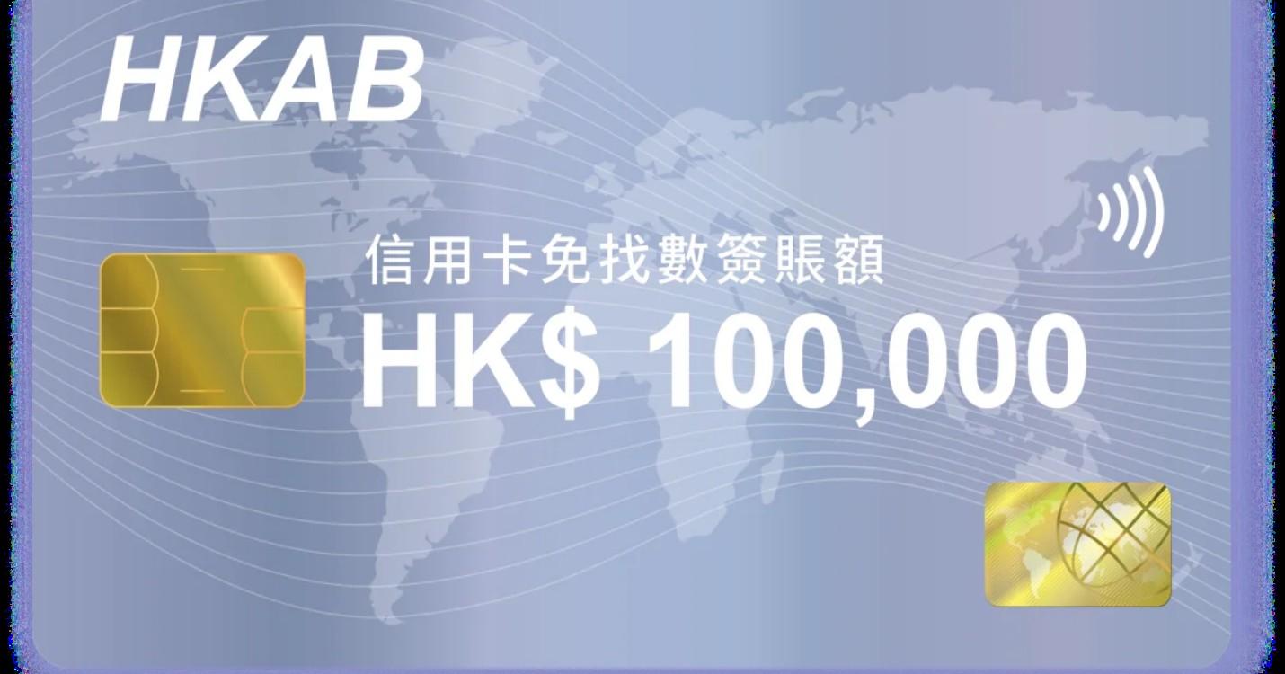 100.000 HK$ de bons d'achat à gagner pour les personnes vaccinées, Teresa Cheng en visite à Pékin