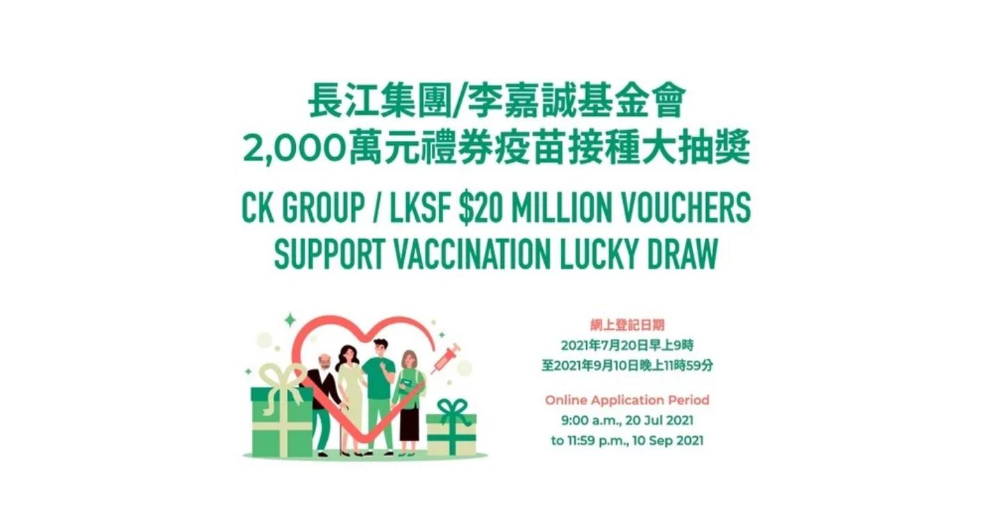 Une loterie à 20 millions de dollars, l'OMS demande un contrôle des laboratoires en Chine