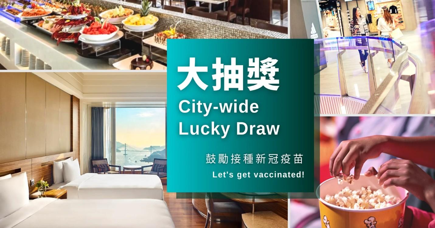Une nouvelle loterie proposée aux résidents vaccinés, dissolution de nouveaux groupes pro-démocratie