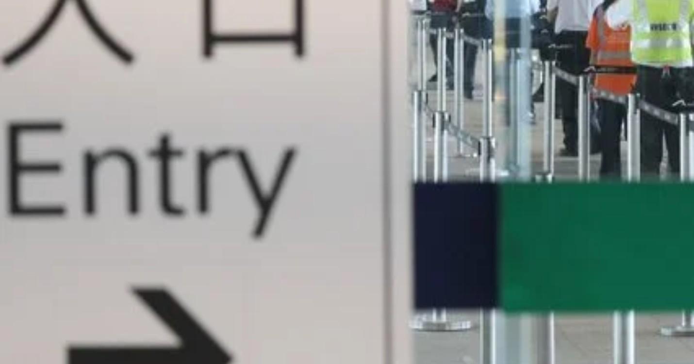 Les aides domestiques autorisées à rentrer à HK, exposition sur l'histoire de la carte d'identité