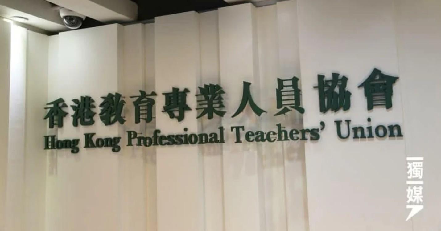 Plus avec le syndicat des enseignants, la progression du variant Delta inquiète en Chine