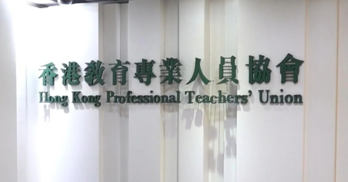 Dissolution du syndicat des enseignants, conversation téléphonique entre Joe Biden et Xi Jinping