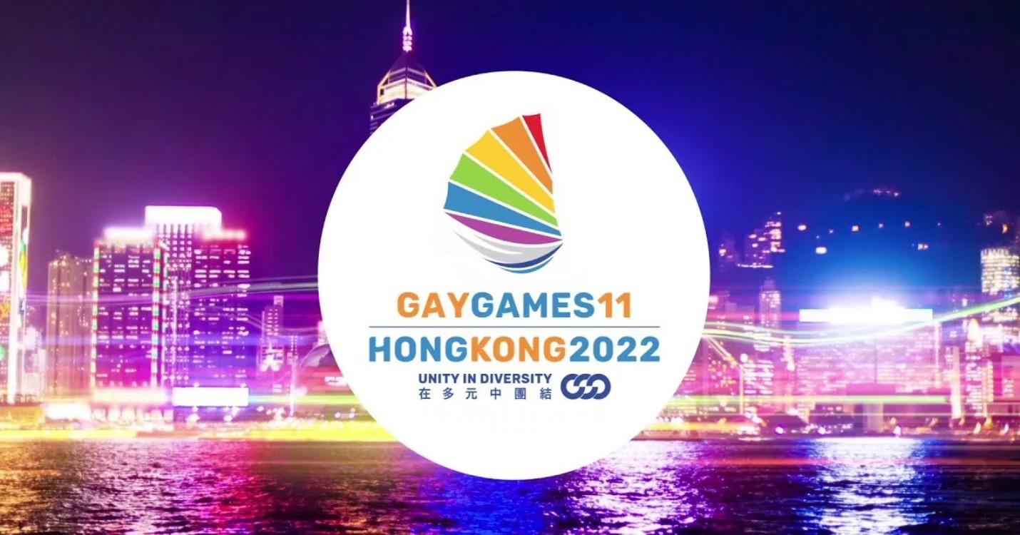 Les Gay Games repoussés à 2023, les élus absents lors des sessions du legCo pénalisés