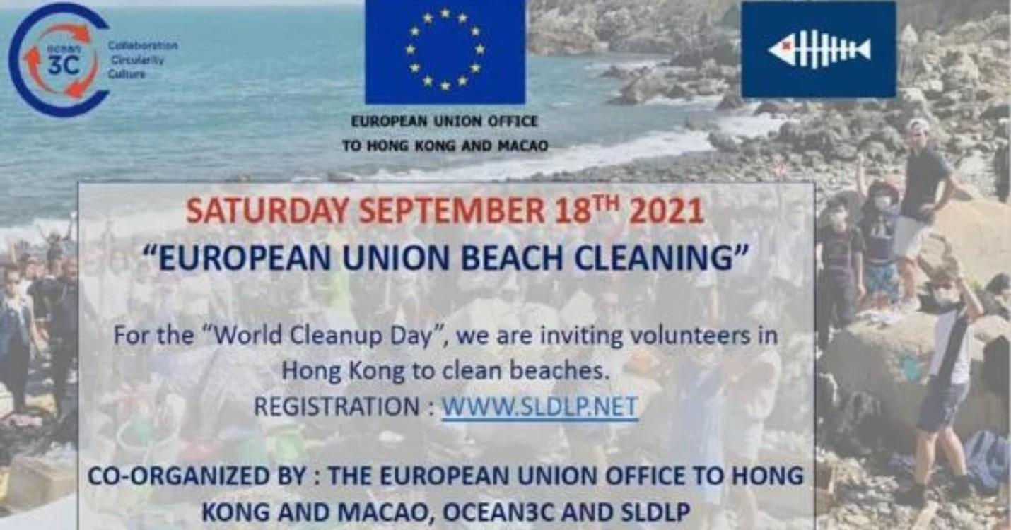 Nettoyage de plages de l'Union Européenne à Hong Kong